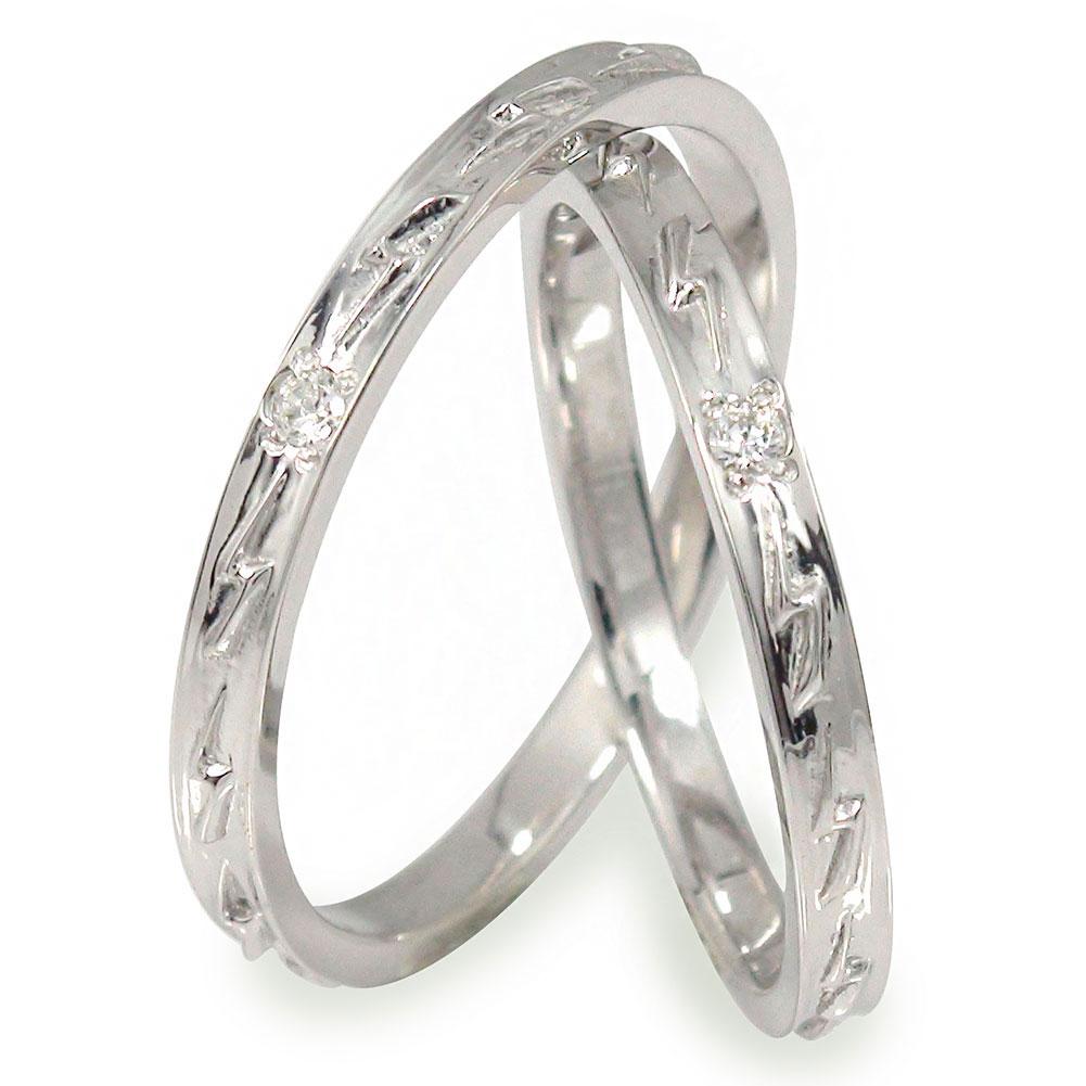 ペアリング マリッジリング 2本セット ダイヤモンド 18金 ホワイトゴールド 指輪 結婚指輪 レディース メンズ セット価格 サンダー【送料無料】