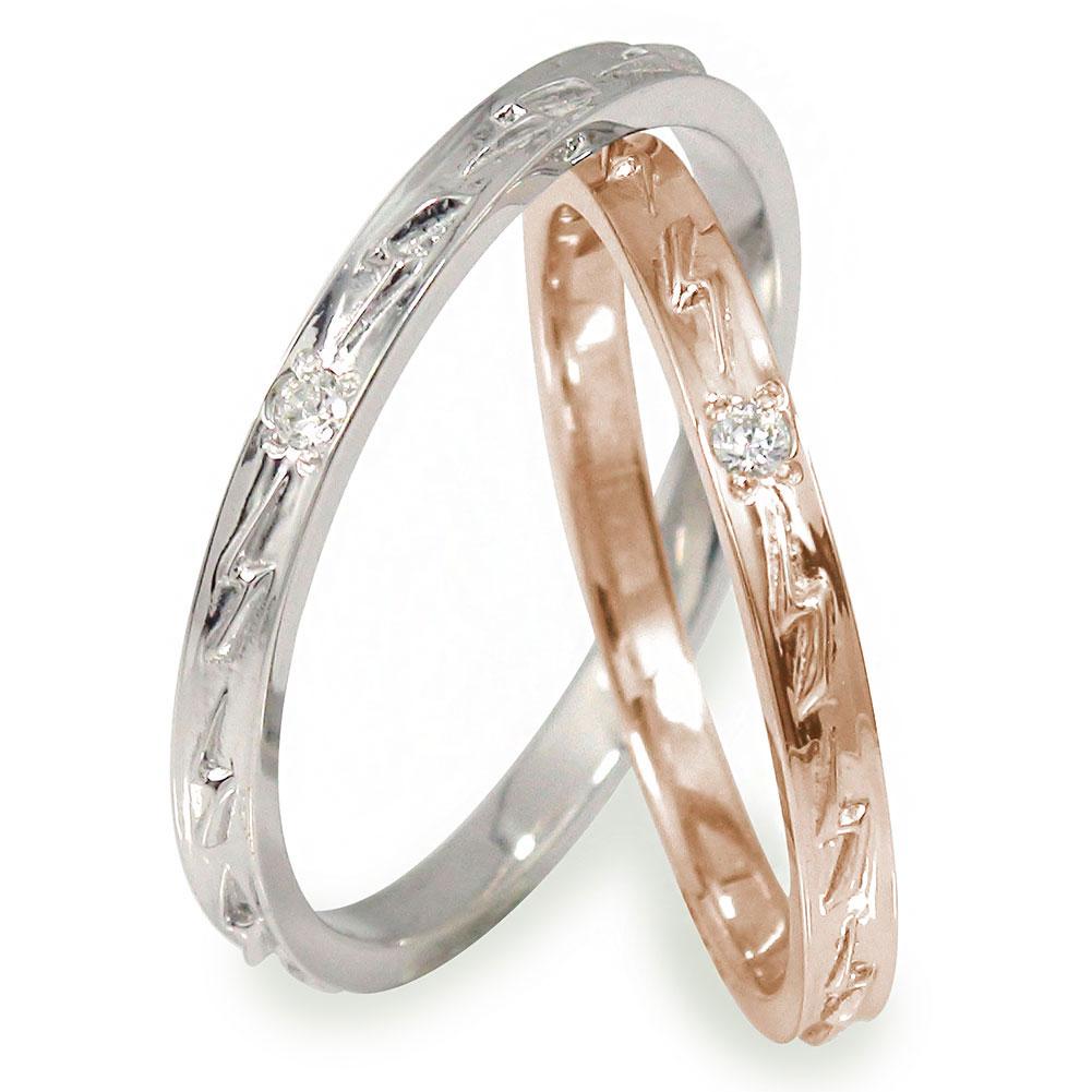 ペアリング マリッジリング 2本セット ダイヤモンド 指輪 結婚指輪 ホワイトゴールド ピンクゴールド 10金 レディース メンズ セット価格 サンダー【送料無料】