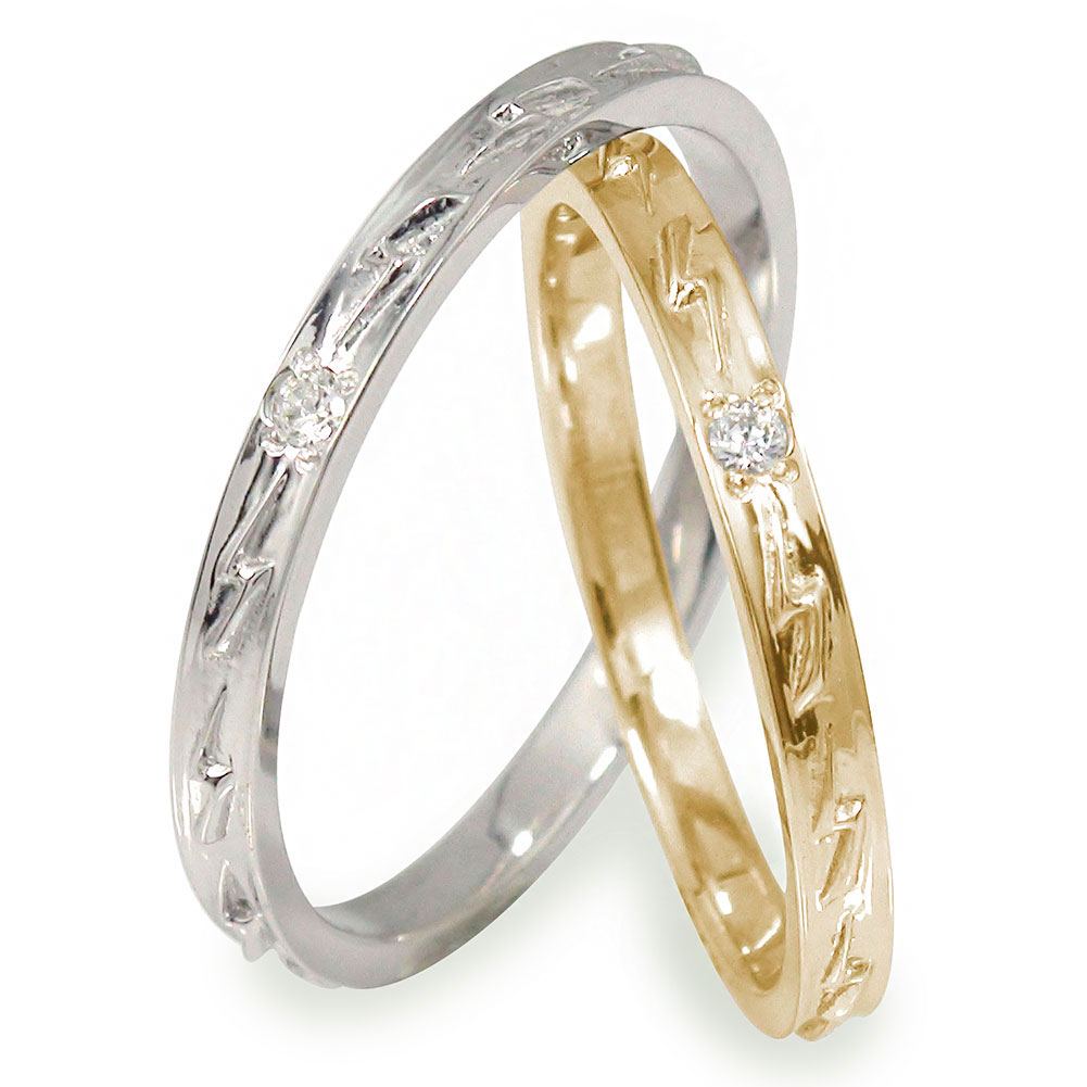 ペアリング マリッジリング 2本セット ダイヤモンド 指輪 ホワイトゴールドイエローゴールド 10金 結婚指輪 レディース メンズ セット価格 サンダー【送料無料】