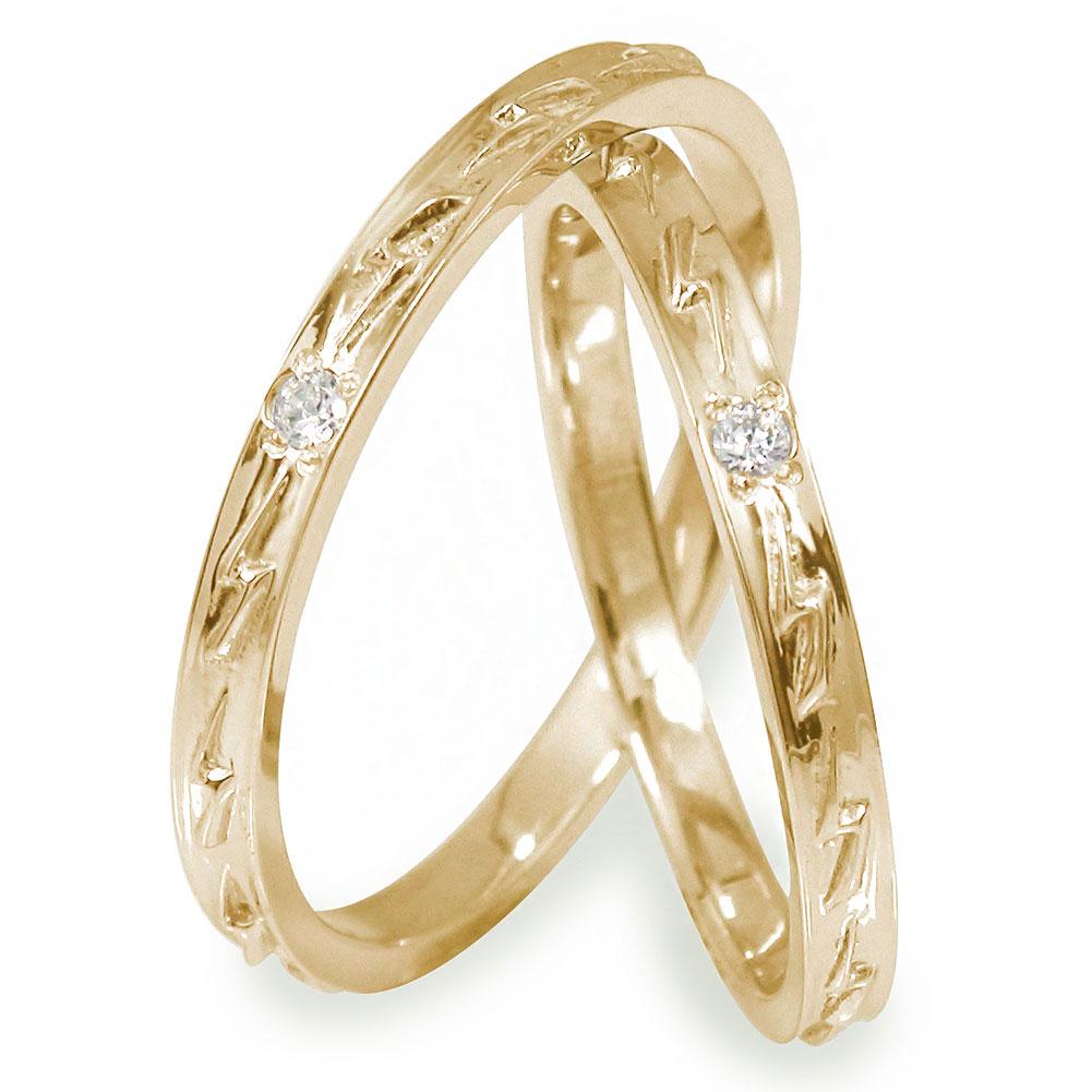 ペアリング マリッジリング 2本セット イエローゴールド ダイヤモンド 結婚指輪 指輪 18金 レディース メンズ セット価格 サンダー【送料無料】