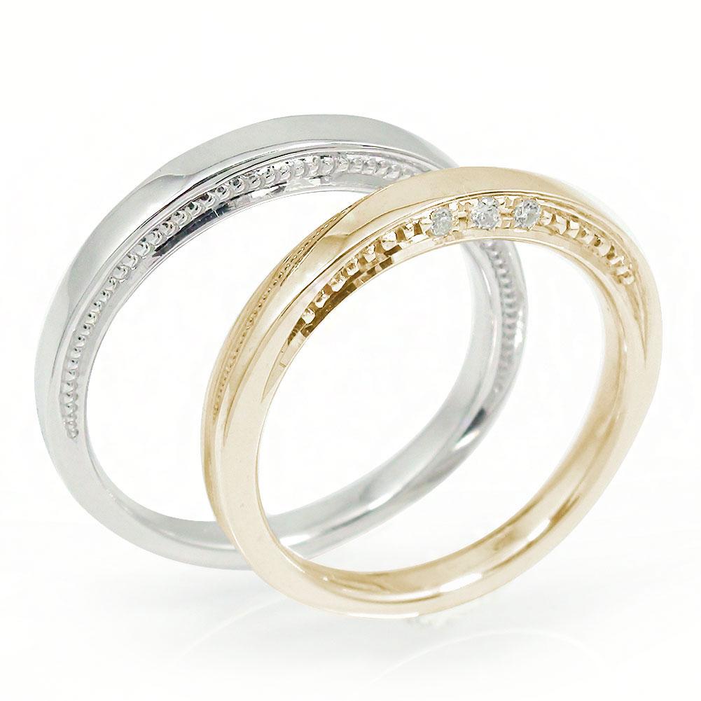 ペアリング マリッジリング ダイヤモンド 2本セット 指輪 誕生石 ホワイトゴールドイエローゴールド 10金 結婚指輪 レディース メンズ セット価格 【送料無料】