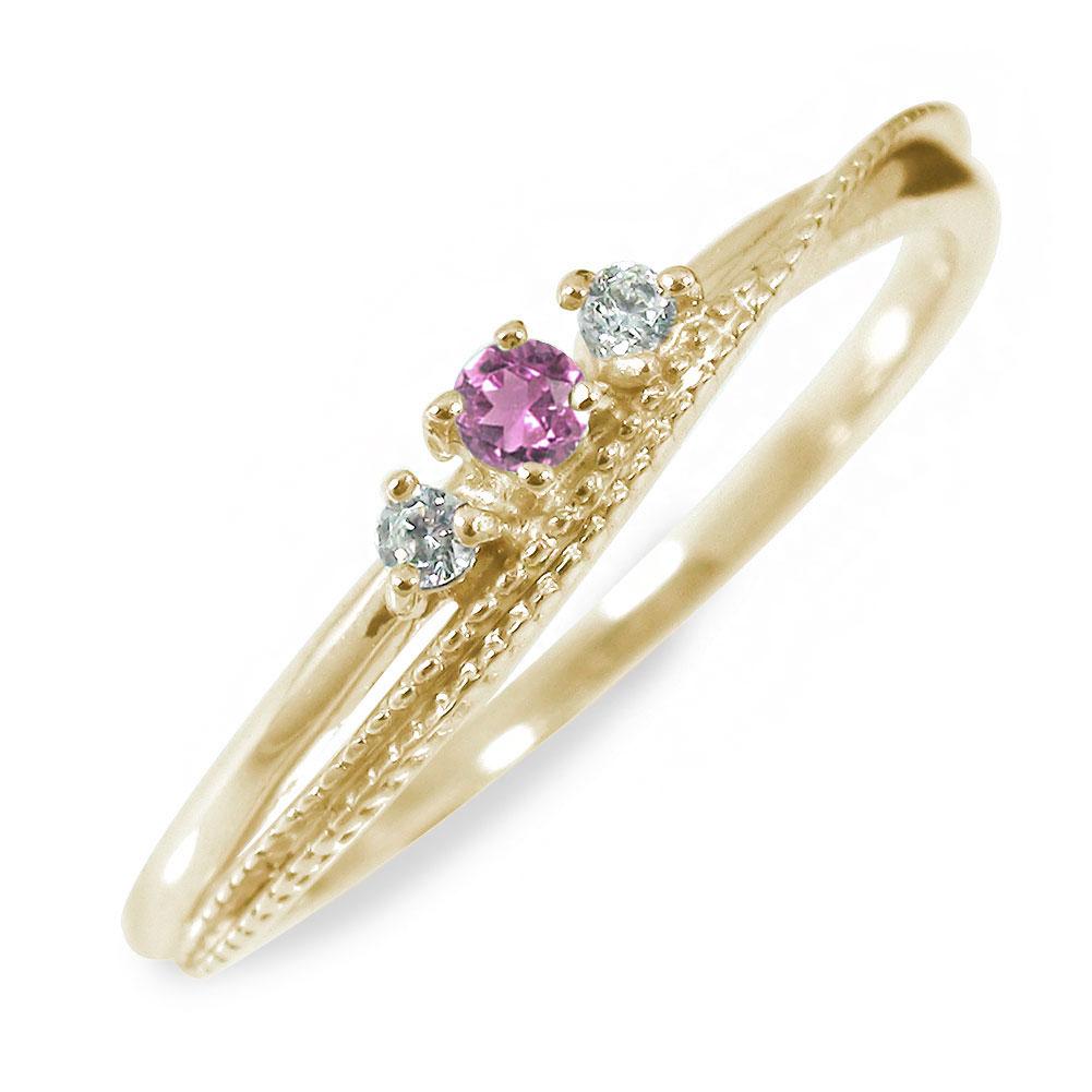 10/4 20時~ ピンクサファイア リング 指輪 誕生石 10金 送料無料 買い回り 買いまわり