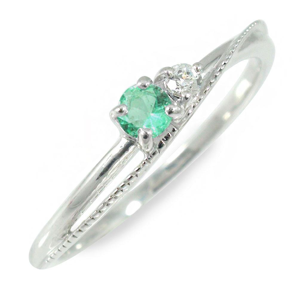 プラチナ エメラルド リング 指輪 誕生石【送料無料】