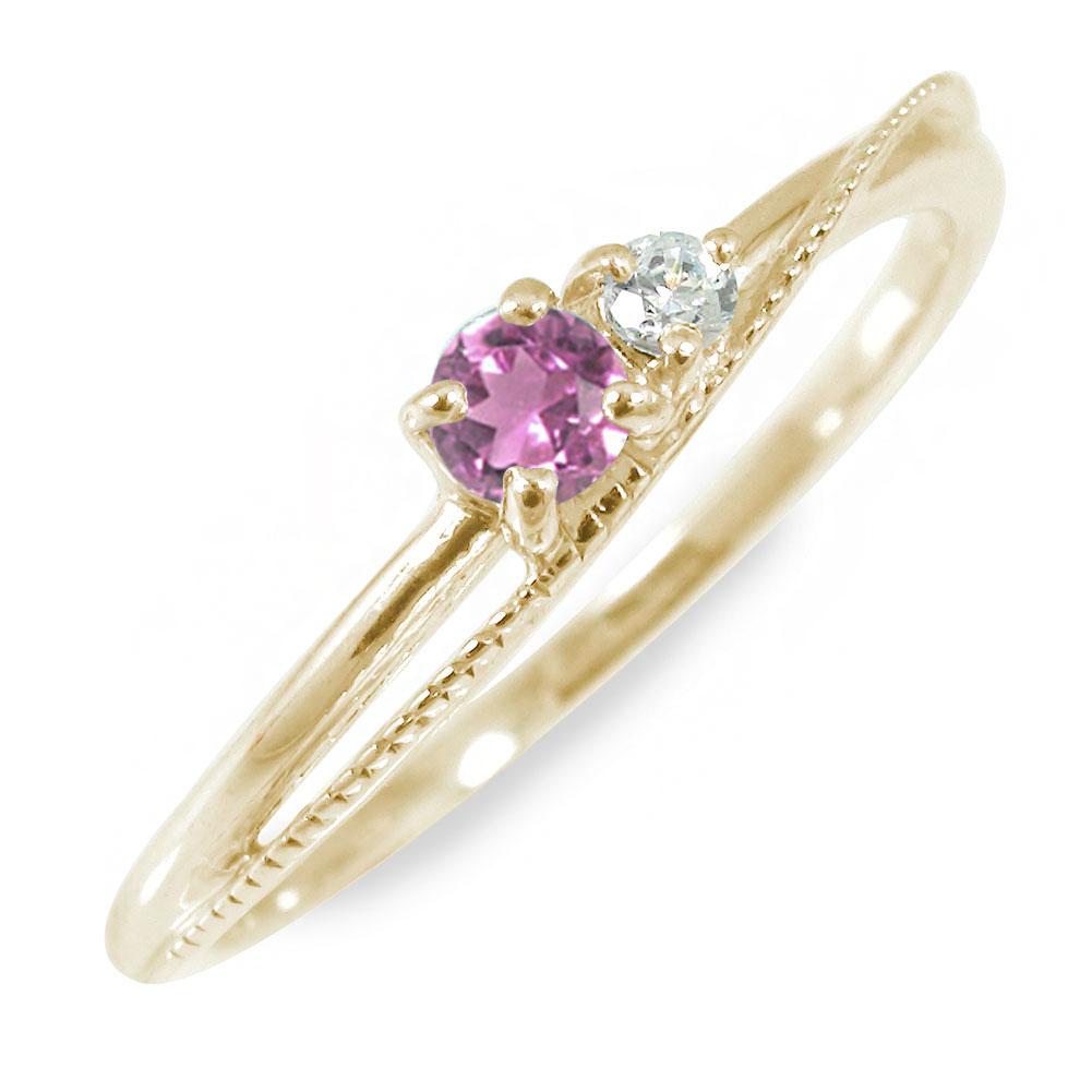 21日20時~28日1時まで ピンクサファイア リング 指輪 誕生石 10金【送料無料】 買いまわり 買い回り