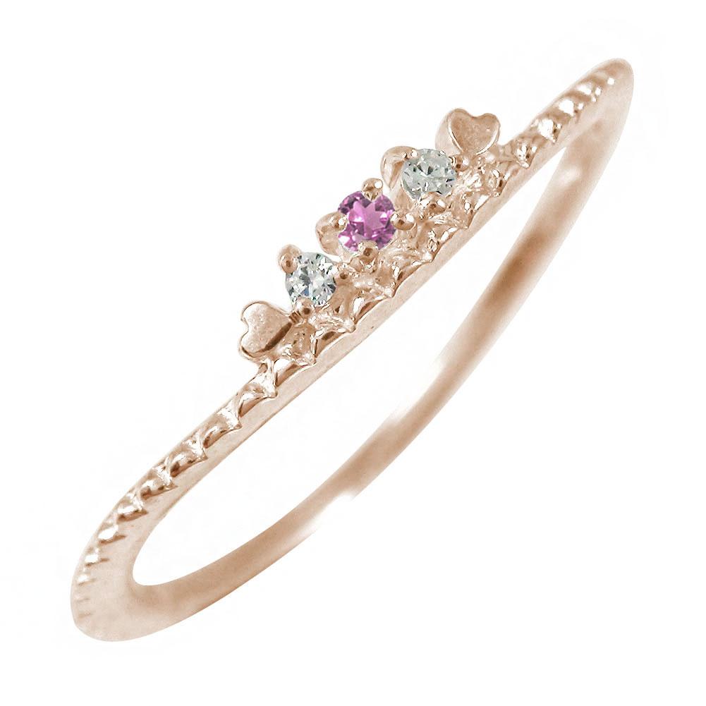 10/4 20時~ ピンクサファイア リング ミル ハート 18金 指輪 送料無料 買い回り 買いまわり