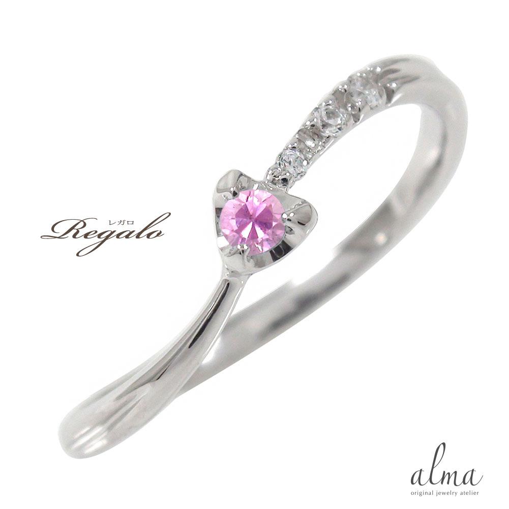 10/4 20時~ ピンクサファイア 指輪 ダイヤモンド 星 流れ星 k18ホワイトゴールド ピンキーリング レディース ユニセックス 誕生日 2019 記念日 母の日 プレゼント 送料無料 買い回り 買いまわり