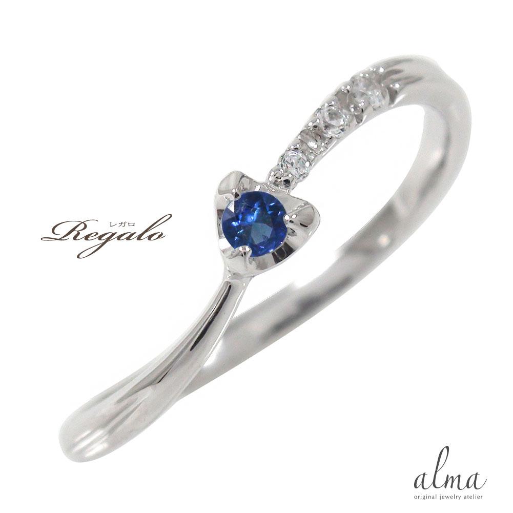10/4 20時~ サファイア サファイア 指輪 ダイヤモンド 星 流れ星 k18ホワイトゴールド ピンキーリング ギフト 贈り物 母の日 プレゼント プレゼント 自分へのご褒美に 大切な方に 送料無料 買い回り 買いまわり