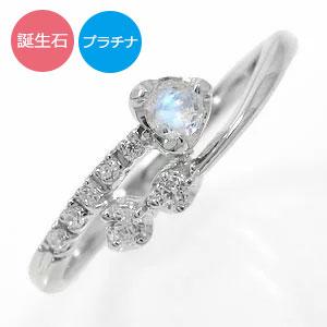 誕生石リング 流れ星 プラチナ ハート 指輪 天使の矢 ピンキーリング【送料無料】
