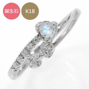 天使の矢 誕生石リング ハート 18金 指輪 一粒 ピンキー 流れ星 ピンキーリング 【送料無料】