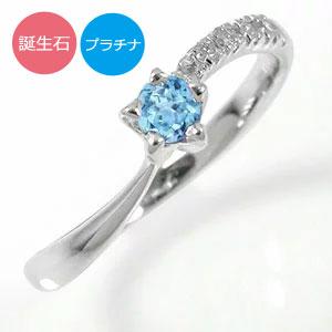 誕生石リング 流れ星 プラチナ 指輪 パワーストーン ピンキーリング 【送料無料】