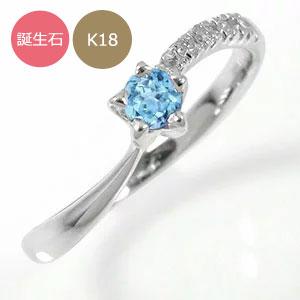流れ星リング 誕生石 18金 指輪 パワーストーン ピンキーリング 【送料無料】