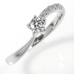 婚約指輪 ダイヤモンド 流れ星 0.15ct 18金 エンゲージリング【送料無料】