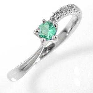 21日20時~28日1時まで エメラルドリング プラチナ900 指輪 ダイヤモンド流れ星 ピンキーリング【送料無料】 買いまわり 買い回り