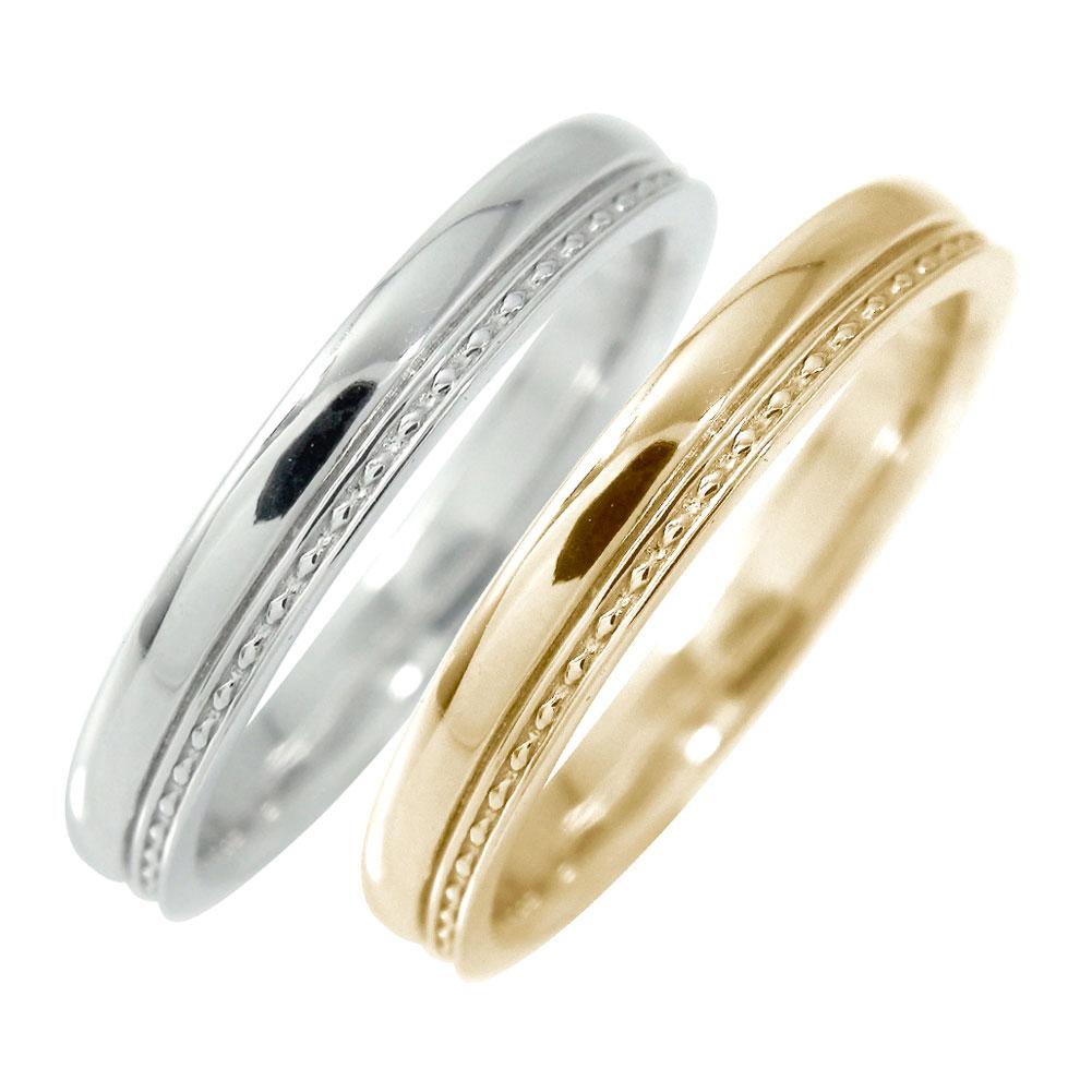 ペアリング マリッジリング 2本セット 地金 指輪 ひし形 甲丸 ミルグレイン ホワイトゴールドイエローゴールド 10金 結婚指輪 メタリック 宝石無し ストレート k10 レディース メンズ 【送料無料】
