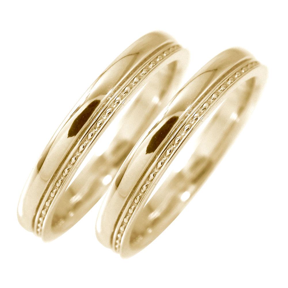 ペアリング マリッジリング 結婚指輪 2本セット イエローゴールド 地金 指輪 10金 ひし形 甲丸 ミルグレイン レディース メンズ メタリック 宝石無し ストレート k10 【送料無料】