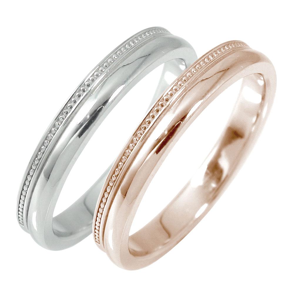 ペアリング マリッジリング ミルグレイン 2本セット 指輪 アンティーク調 結婚指輪 甲丸 ホワイトゴールド ピンクゴールド 10金 レディース メンズ セット価格 【送料無料】
