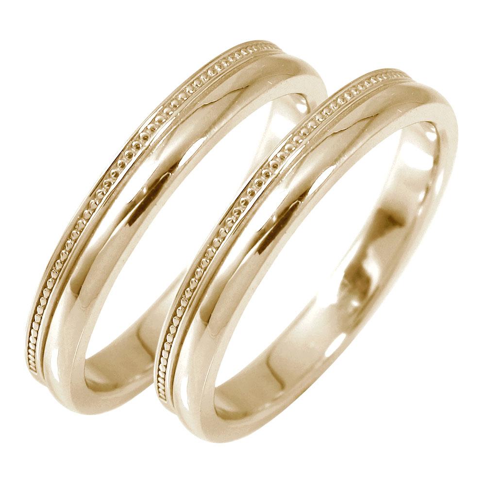 ペアリング ミルグレイン 甲丸 マリッジリング 2本セット アンティーク調 イエローゴールド 結婚指輪 指輪 18金 メタリック 宝石無し ストレート k18 レディース メンズ セット価格 【送料無料】