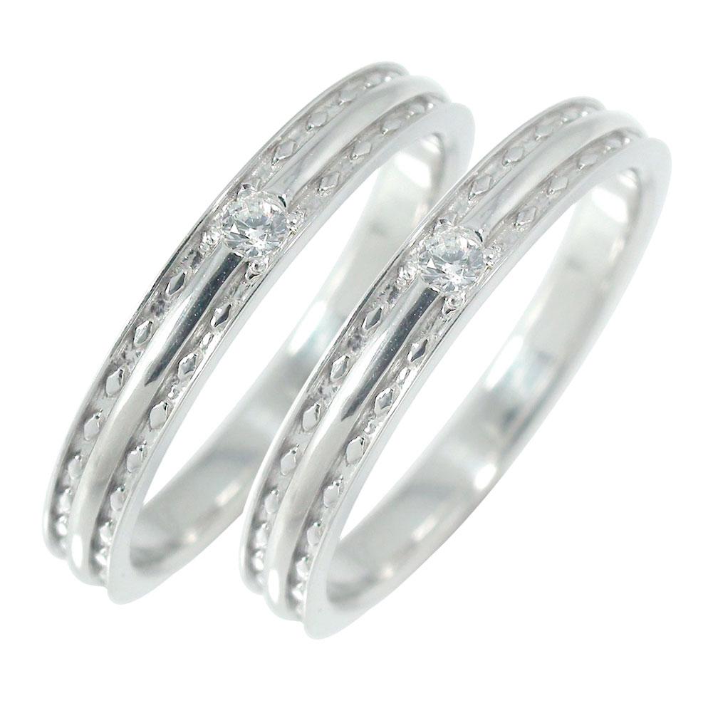 ペアリング ダイヤモンド ストレート 指輪 2本セット ホワイトゴールド 甲丸 ひし形 ミルグレイン 結婚指輪 10金 レディース メンズ セット価格【送料無料】
