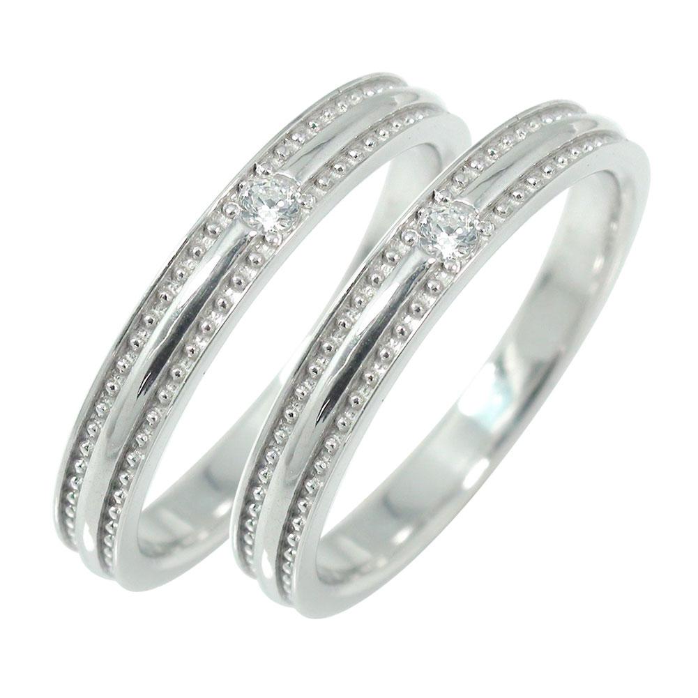 ペアリング ダイヤモンド ストレート 指輪 2本セット ホワイトゴールド 甲丸 ミルグレイン 結婚指輪 10金 レディース メンズ セット価格【送料無料】