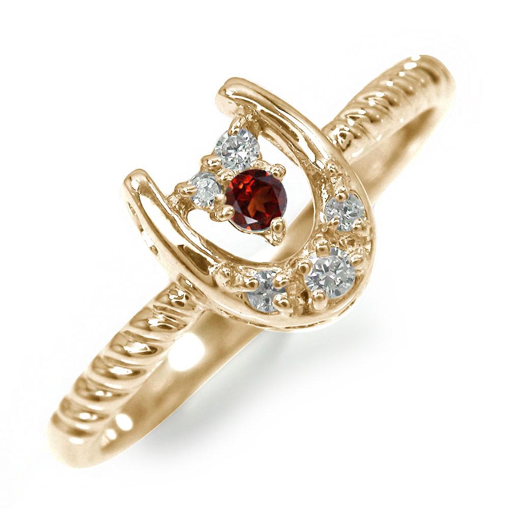 10/4 20時~ 馬蹄 10金 ガーネット ダイヤモンド 誕生石 ホースシュー ピンキーリング 指輪 送料無料 買い回り 買いまわり