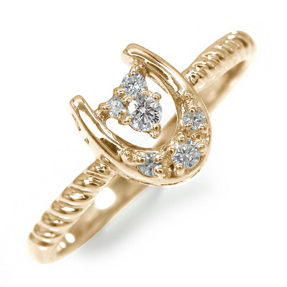 21日20時~28日1時まで 馬蹄 10金 誕生石 ホースシュー ピンキーリング ダイヤモンド 指輪【送料無料】 買いまわり 買い回り