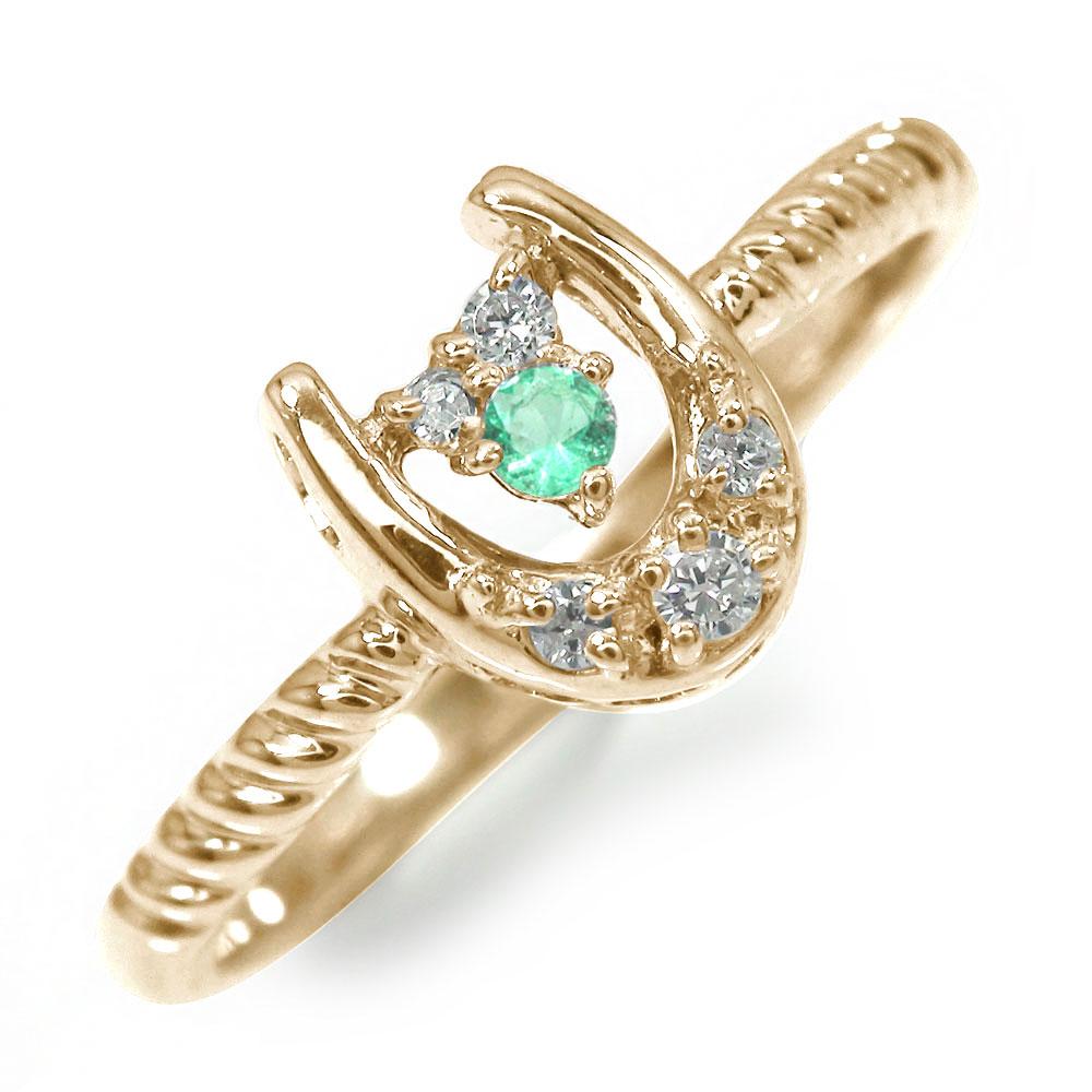 馬蹄 10金 エメラルド ピンキーリング ダイヤモンド 誕生石 ホースシュー 指輪【送料無料】
