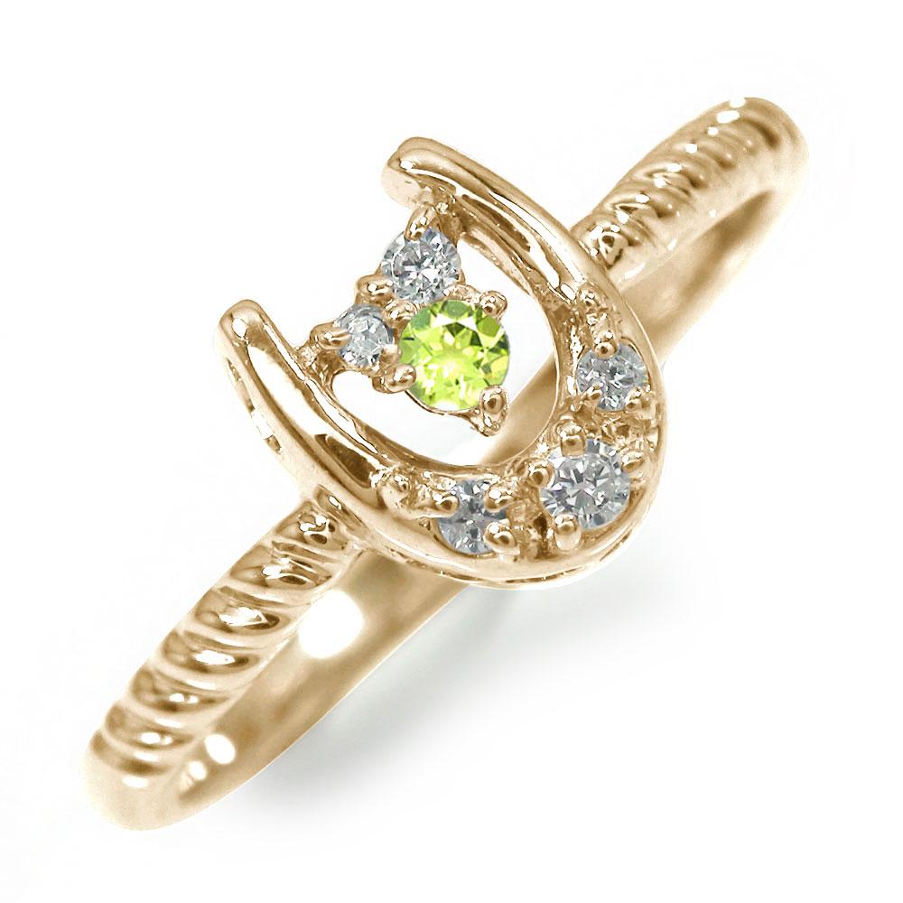 10/4 20時~ 馬蹄 10金 ペリドット 指輪 誕生石 ホースシュー ダイヤモンド ピンキーリング 送料無料 買い回り 買いまわり