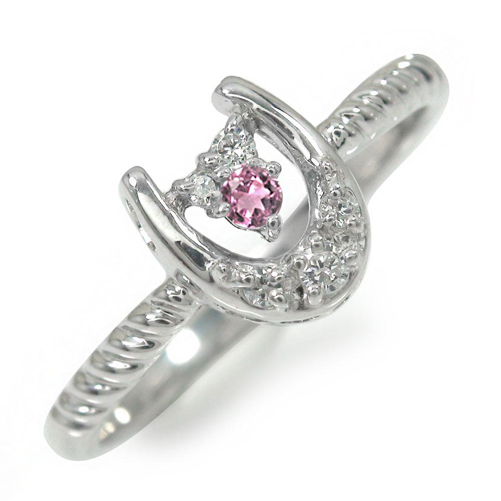 ピンクトルマリン リング プラチナ 馬蹄 ピンキー 指輪 誕生石 ホースシュー【送料無料】