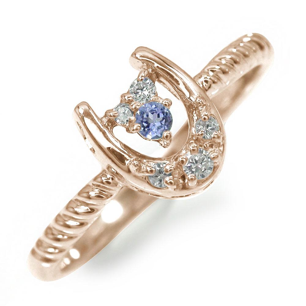 ピンキーリング 18金 タンザナイト 馬蹄 誕生石 ホースシュー 指輪 ダイヤモンド【送料無料】