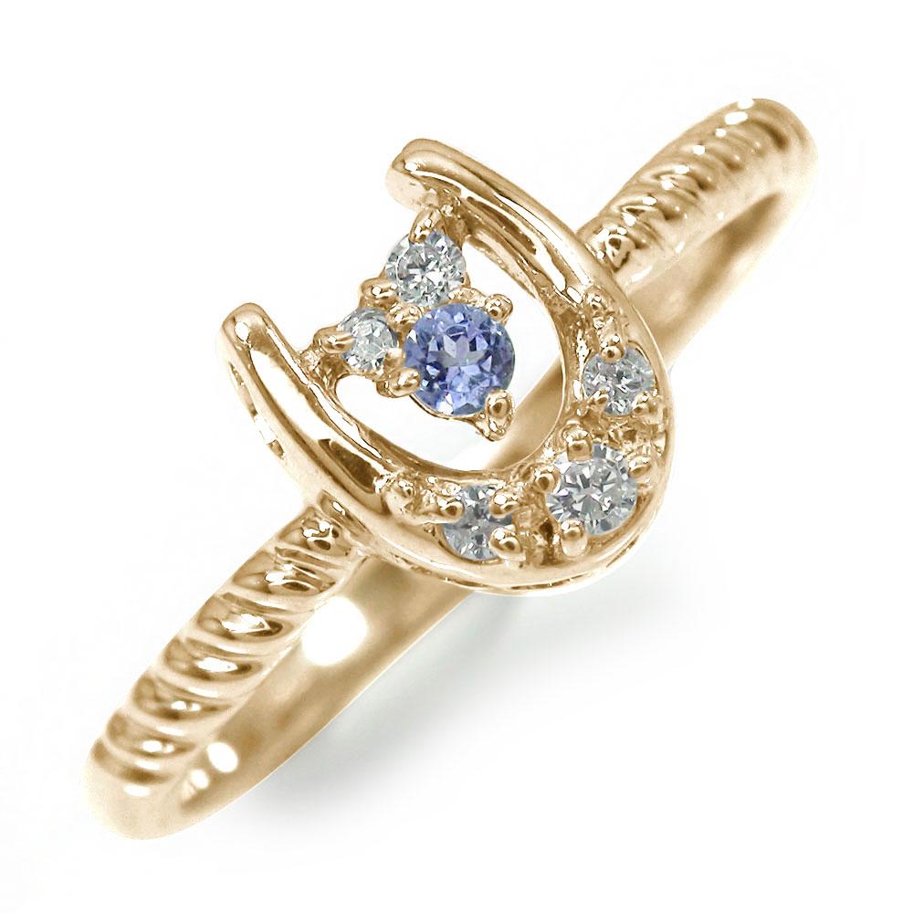 10/4 20時~ 馬蹄 10金 ピンキーリング 誕生石 ホースシュー 指輪 タンザナイト ダイヤモンド 送料無料 買い回り 買いまわり