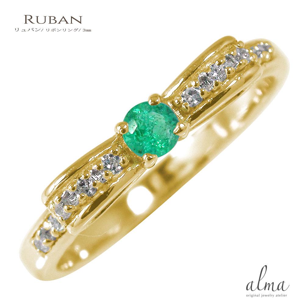 21日20時~28日1時まで リボン 10金 エメラルド ピンキーリング ダイヤモンド 誕生石 指輪【送料無料】 買いまわり 買い回り