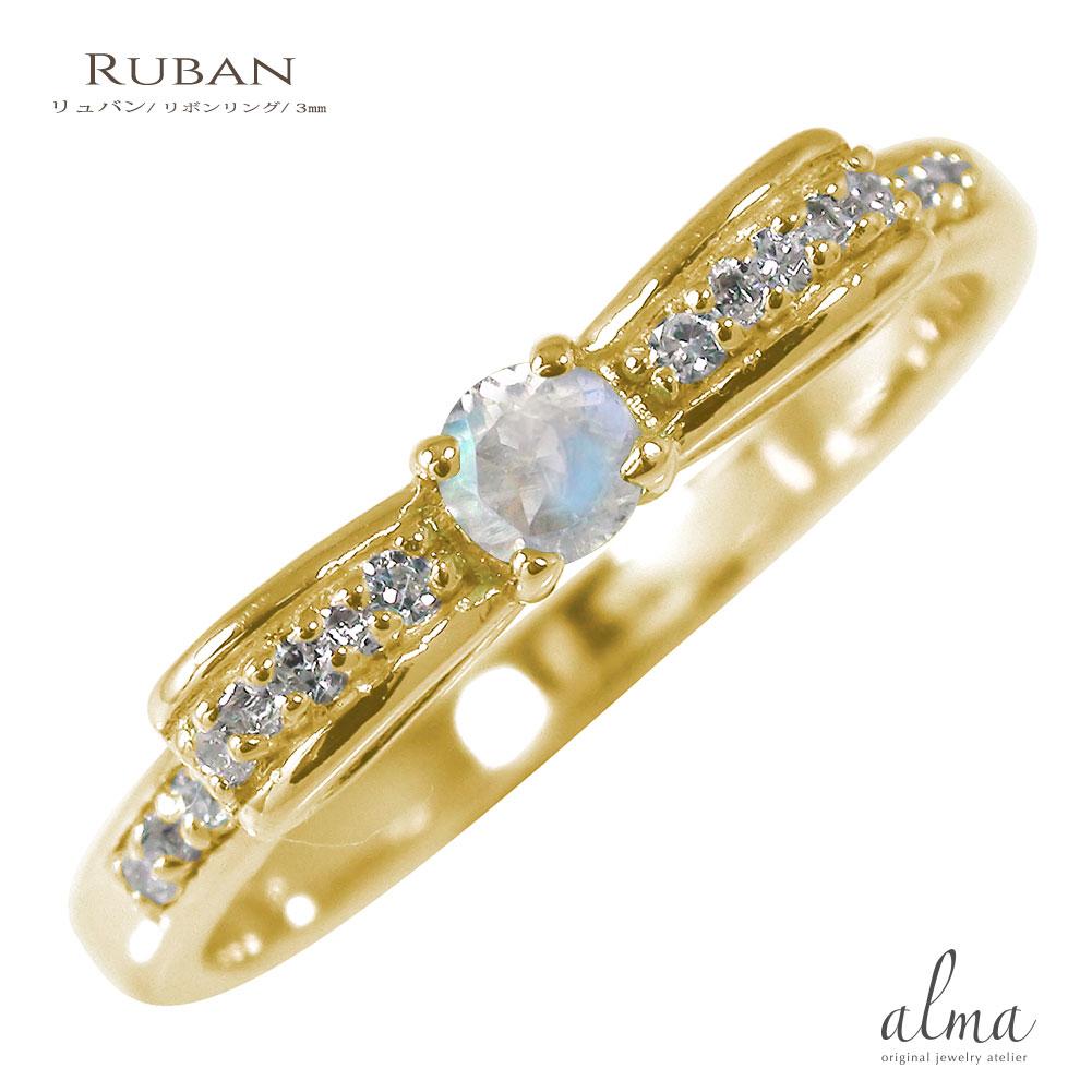 リボン 誕生石 ピンキーリング 10金 ブルームーンストーン ダイヤモンド 指輪【送料無料】