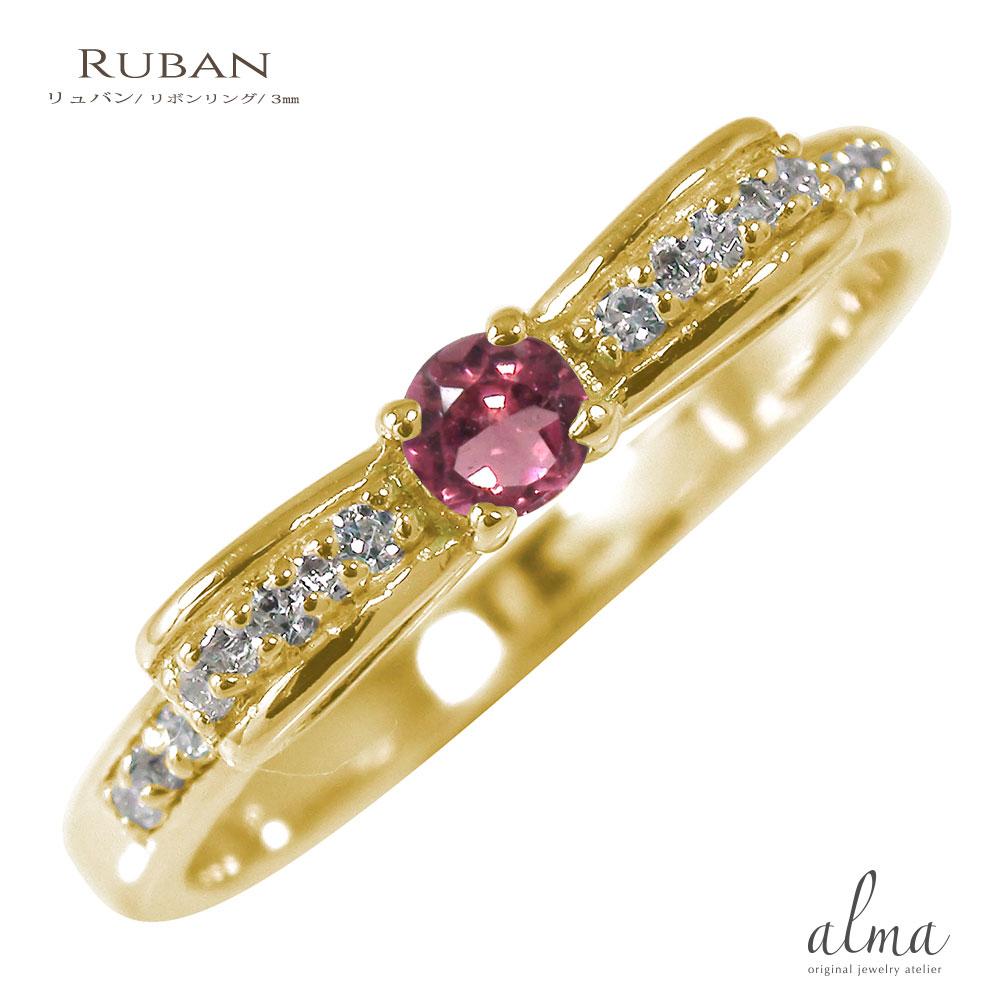 リボン 10金 ピンクトルマリン ダイヤモンド 誕生石 ピンキーリング 指輪【送料無料】