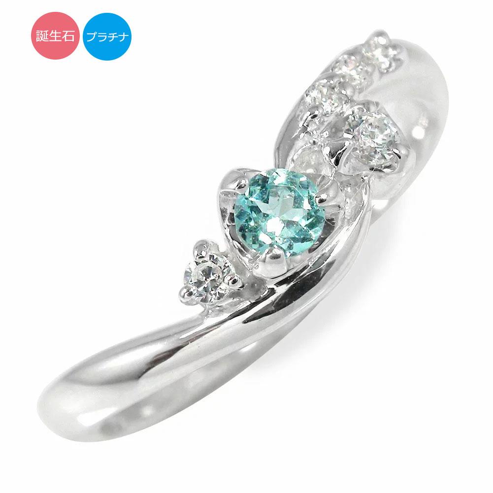 プラチナ 誕生石 ハート リング 天使の矢 指輪 ピンキーリング 【送料無料】
