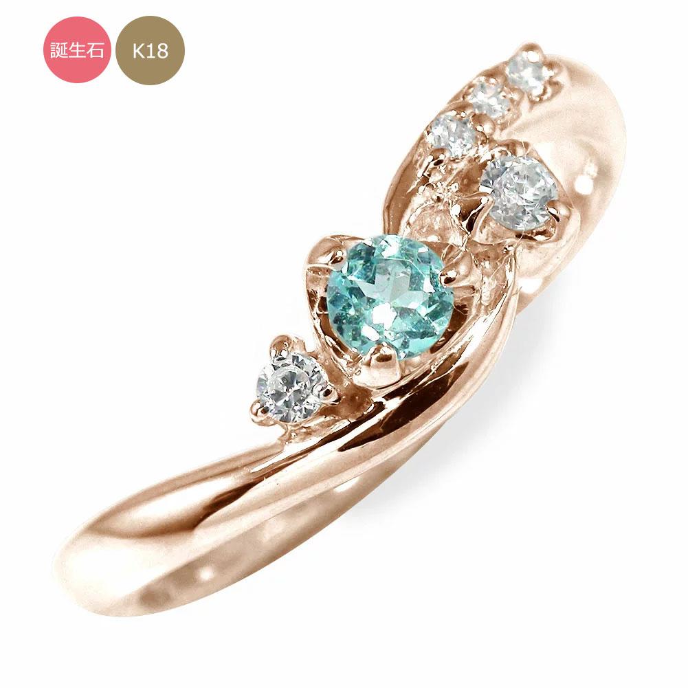 天使の矢 指輪 ピンキー 18金 ハート リング 誕生石 ピンキーリング 【送料無料】