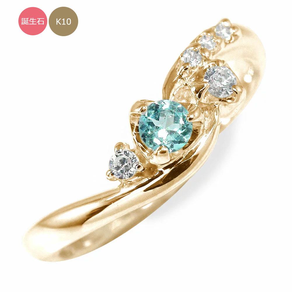 ハート ハート リング 誕生石 天使の矢 10金 ピンキー 指輪 ピンキーリング 【送料無料】