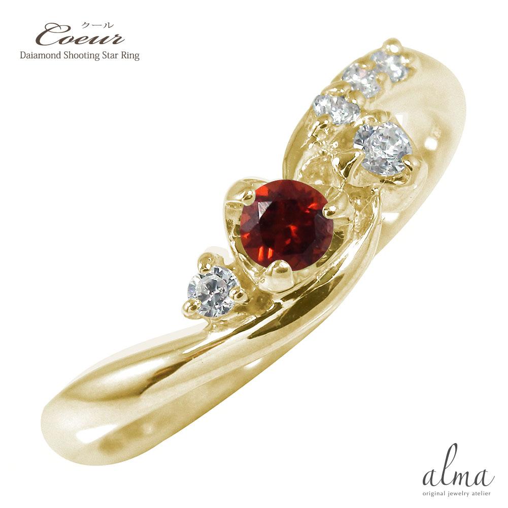 ハート ガーネット ダイヤモンド 誕生石 天使の矢 10金 ピンキーリング 指輪【送料無料】