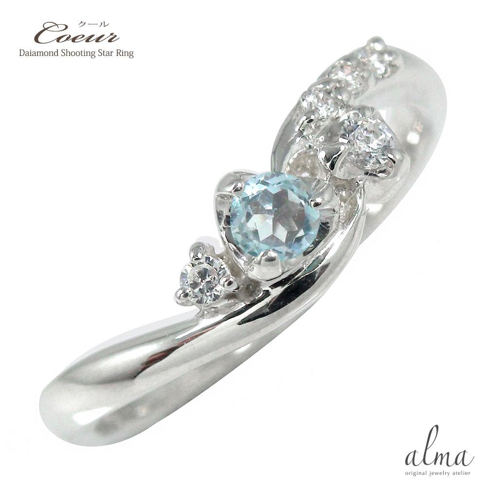 プラチナ アクアマリン ハート リング 天使の矢 ピンキー 誕生石 指輪【送料無料】