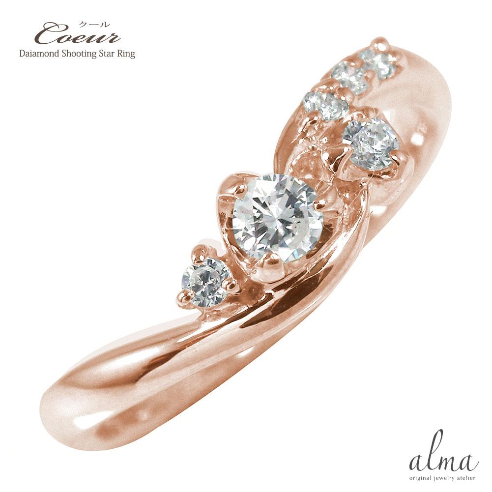 ダイヤモンド 天使の矢 指輪 ピンキー 18金 ハート リング 誕生石【送料無料】