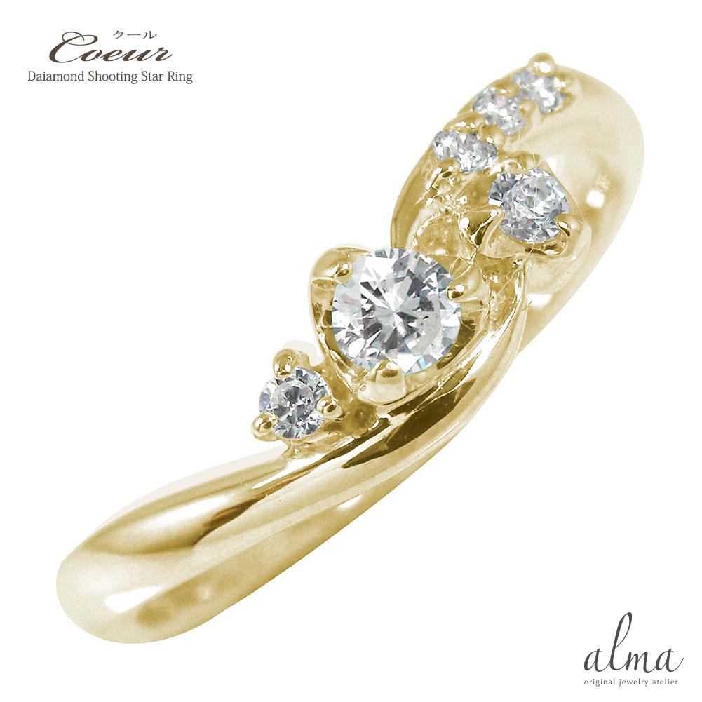 ハート 誕生石 天使の矢 10金 ピンキーリング ダイヤモンド 指輪【送料無料】