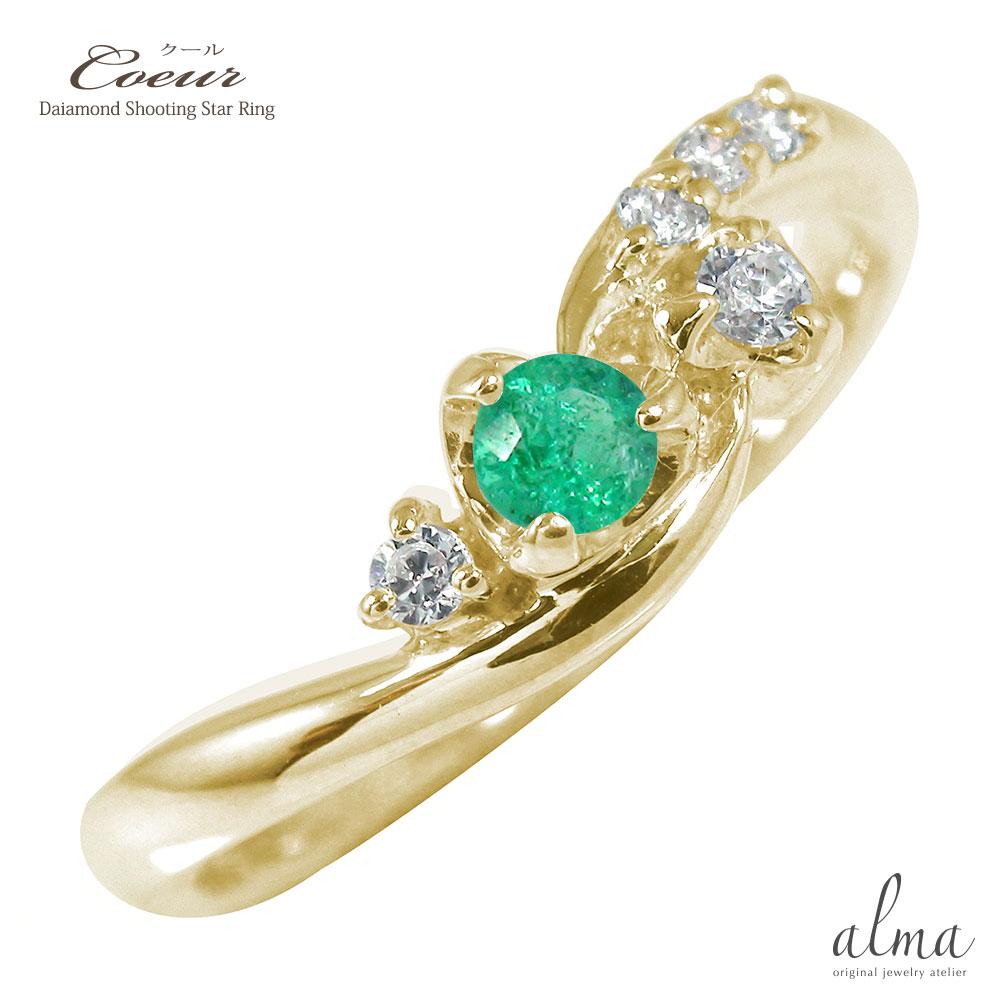 ハート エメラルド ピンキーリング ダイヤモンド 誕生石 天使の矢 10金 指輪【送料無料】