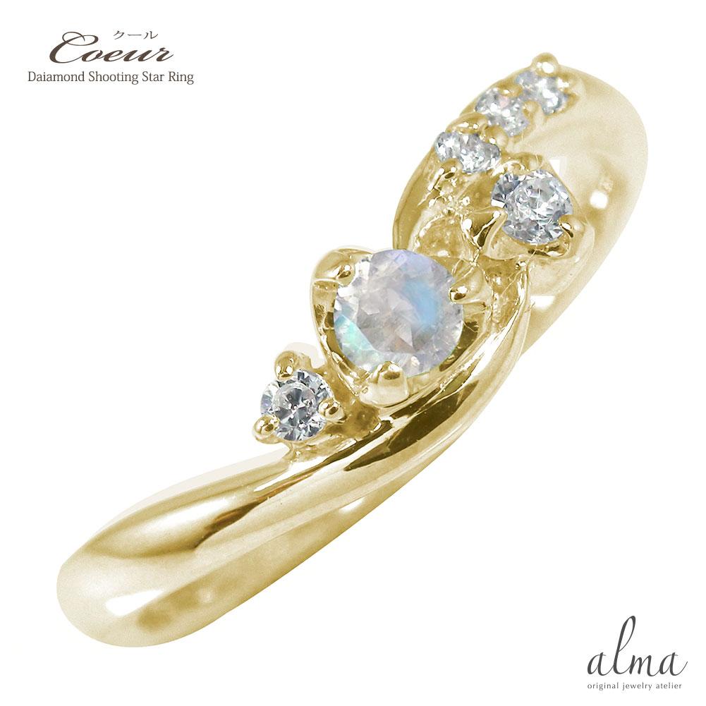 21日20時~28日1時まで ハート 誕生石 天使の矢 10金 ピンキーリング ブルームーンストーン ダイヤモンド 指輪【送料無料】 買いまわり 買い回り