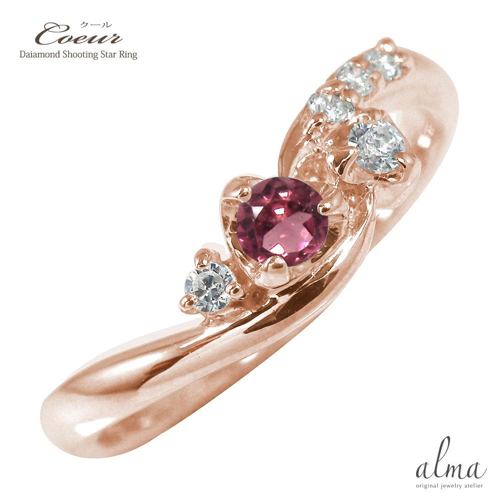 21日20時~28日1時まで ピンクトルマリン 天使の矢 ダイヤモンド 18金 ハート リング 誕生石 指輪 ピンキー【送料無料】 買いまわり 買い回り