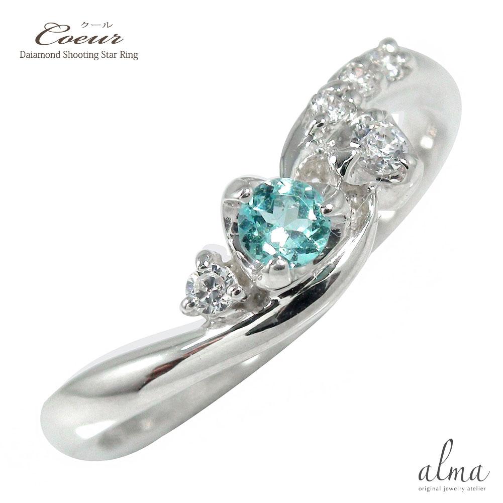 21日20時~28日1時まで プラチナ ブルートパーズ ハート リング 誕生石 天使の矢 ピンキー 指輪【送料無料】 買いまわり 買い回り