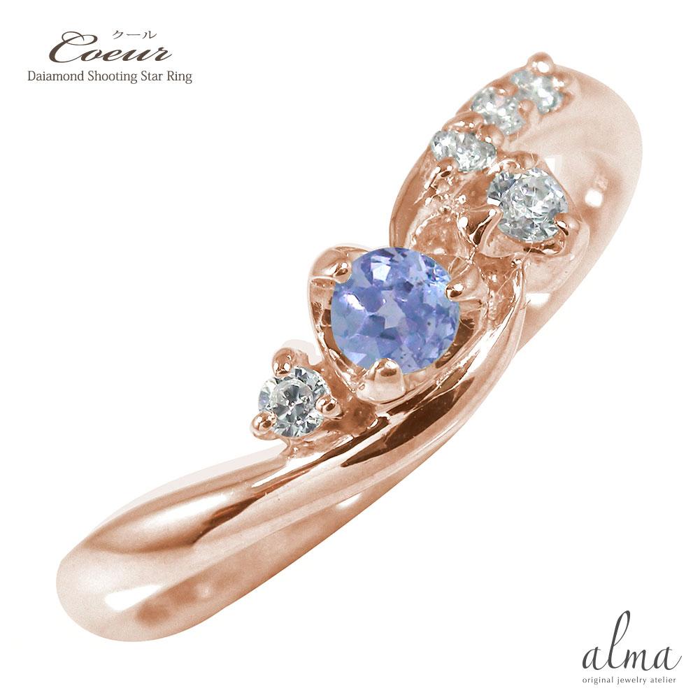タンザナイト 天使の矢 18金 ハート リング 誕生石 指輪 ピンキー ダイヤモンド【送料無料】