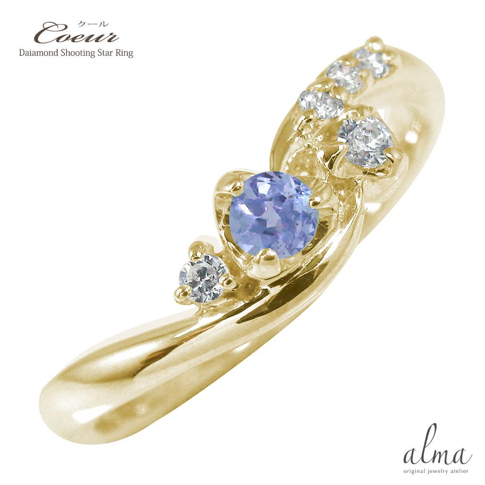 ハート ピンキーリング 誕生石 天使の矢 10金 指輪 タンザナイト ダイヤモンド【送料無料】