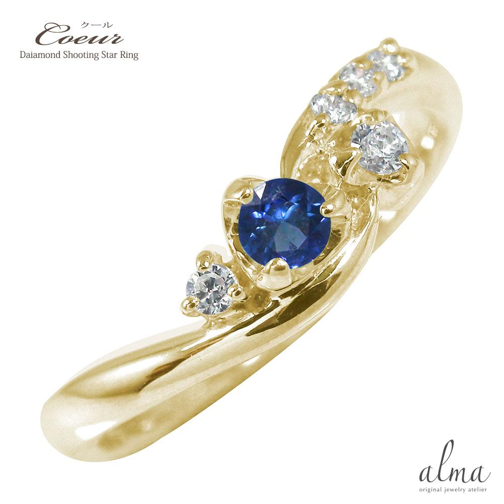 21日20時~28日1時まで ハート ハート リング 指輪 サファイア 誕生石 天使の矢 10金 ダイヤモンド ピンキー 【送料無料】 買いまわり 買い回り