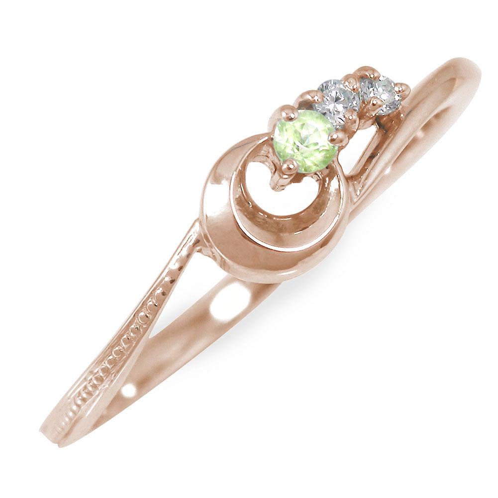 ピンキーリング 18金 ペリドット 誕生石 ダイヤモンド 指輪 流れ星【送料無料】