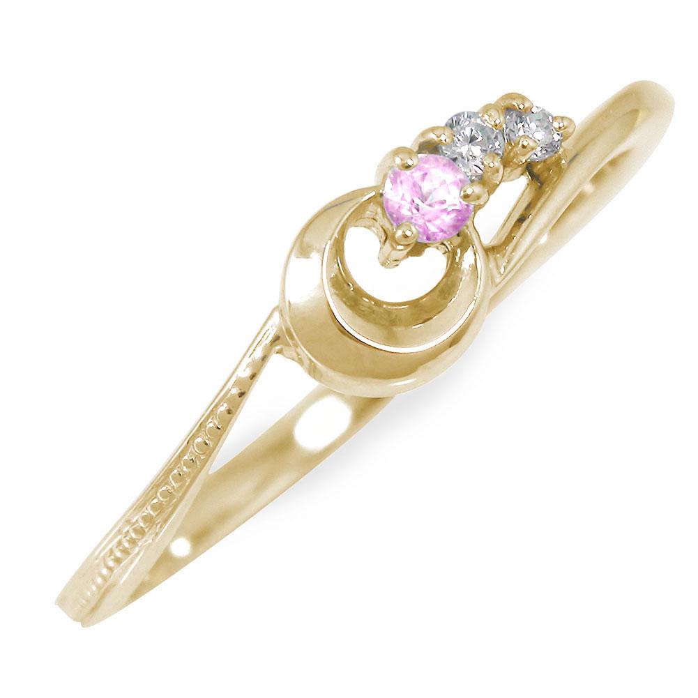 流れ星 10金 ピンクサファイア ピンキーリング 指輪 ダイヤモンド 誕生石【送料無料】