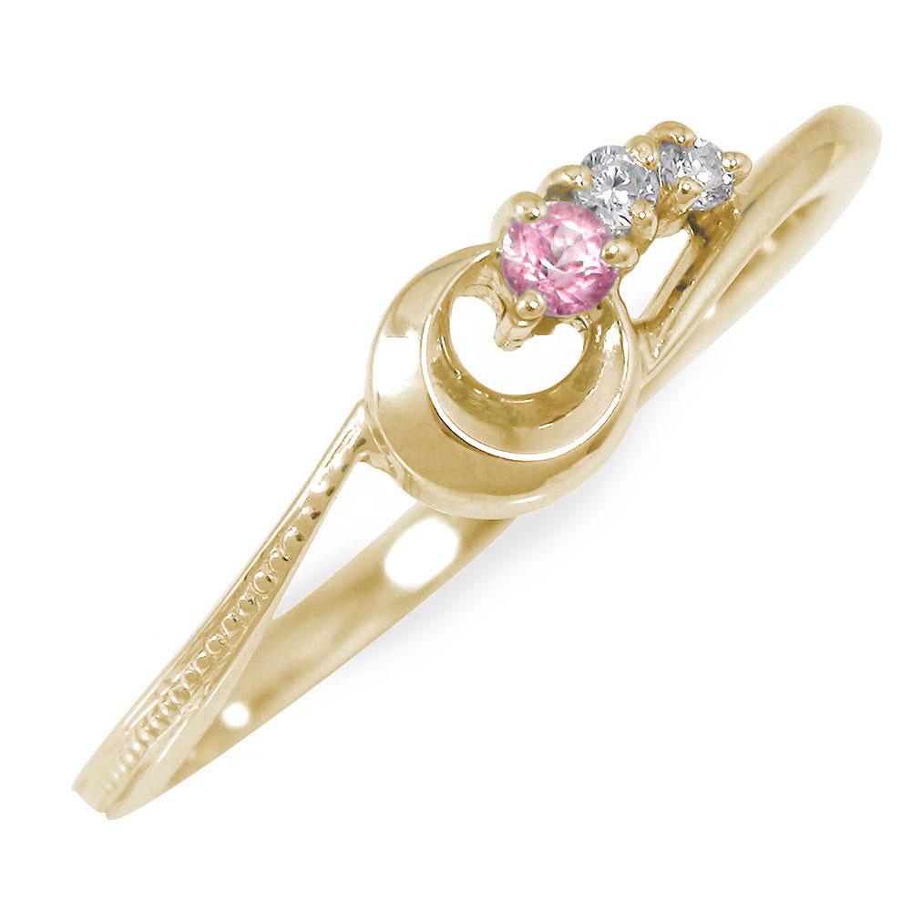 流れ星 10金 ピンクトルマリン ダイヤモンド 誕生石 ピンキーリング 指輪【送料無料】